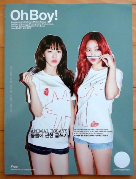 [RED VELVET] OhBoy! Oh Boy 71号/韓国雑誌/2016年 10月号