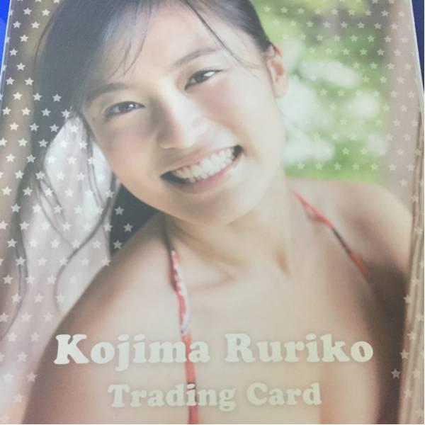 小島瑠璃子 バインダー付きカードセット グッズの画像