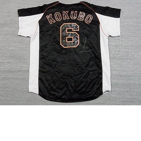 巨人・ジャイアンツ 小久保裕紀サイン入り ユニフォーム型ゲームシャツ 2006年製 F