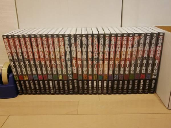【送料無料】SHAMAN KING(シャーマンキング)完全版 全巻セット本(+最終公式ガイドブック付) グッズの画像