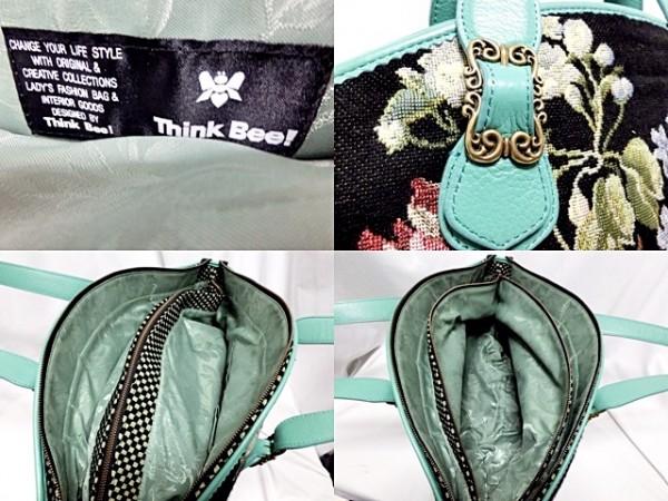 ■Think Bee! 【シンクビー】 BIG トートバッグ ゴブラン織 美品 ★春の花が満載のこの季節に持ちたいバッグです。_画像3