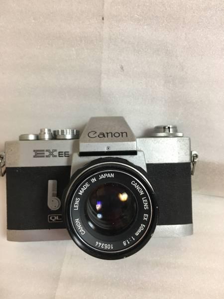 キャノン EX EE+EX50mmF1.8 現状_画像1