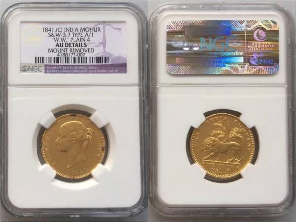 1841 英領インド モハール金貨【AU Details】ヴィクトリア女王 最安値価格