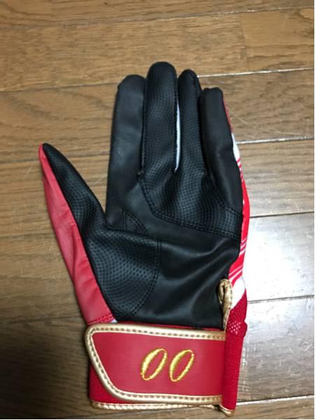 元広島カープ00中東選手実使用守備用手袋
