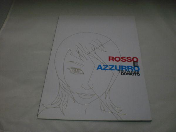 [中古美品]Kinki Kids 堂本剛 2002 ソロライブ 「ROSSO E AZZURRO」パンフレット