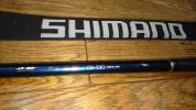 シマノ 極翔 硬調 黒鯛 06-530 美品
