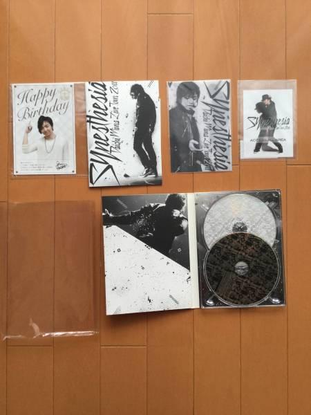 三浦大知 synesthesia 初回限定盤 DVD ライブグッズの画像