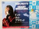 トム・ペティ●シングル盤●ドント・カム・アラウンド●レコード美品●見本盤