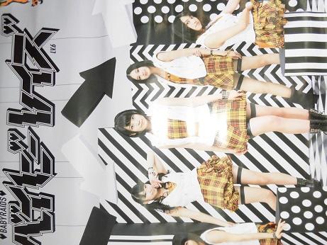ベイビーレイズ 恋はパニック 新品 B2サイズ ポスター
