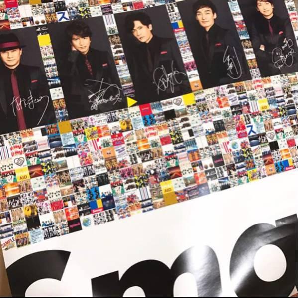 【非売品・新品】SMAP 25years ポスター サイン入り ★送料無料
