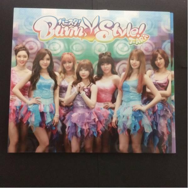 【T-ARA】6th Single-バニスタ!CD1組。DVD1組。トレカ付き。