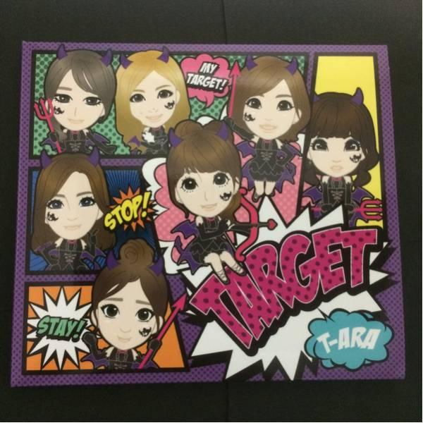 【T-ARA】7th Single TARGET。CD1組。DVD1組。トレカ付き。