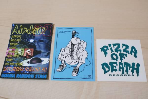【レア】Pizza of Death ken Yokoyama Air Jam 97 ステッカー 3枚セット ライブグッズの画像