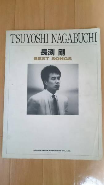 長渕剛 PLAY ON THE PIANO BEST SONGS 送料込