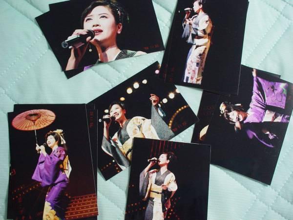 伍代夏子生写真 15枚セット