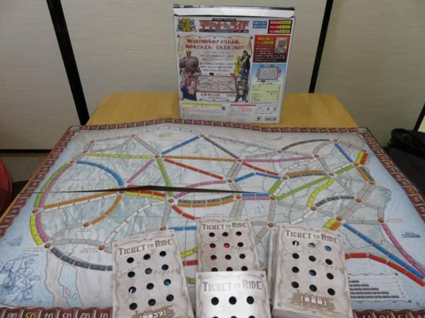 ★☆中古 チケット トゥ ライド アメリカ横断鉄道レース☆★_画像3