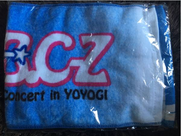 未開封 A.B.C-Z 2011 first Concert in YOYOGI タオル コンサートグッズの画像