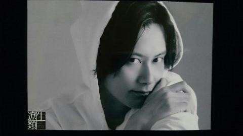 小西遼生 『遼生類』 公式写真 No.3