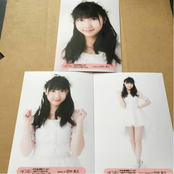 HKT48 春の関東ツアー 群馬 ベイシア文化ホール 2/25 会場生写真 コンプ 田中美久 ライブグッズの画像