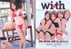 《wi★th ウィズ 伊織+星野加奈+若槻千夏+高杉さとみ》雑誌切り抜き★7p