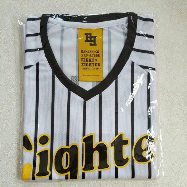 【新品未開封】関ジャニ∞ FIGHT EIGHT×EIGHTER 五大ドームツアー Tシャツ