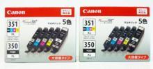 新品未開封 純正CANON BCI-351XL+350XL 5色マルチパック 大容量 2箱セット