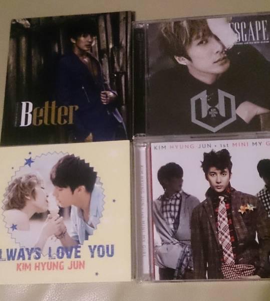 キム・ヒョンジュン(マンネ) CD 4枚+OST 2枚セット