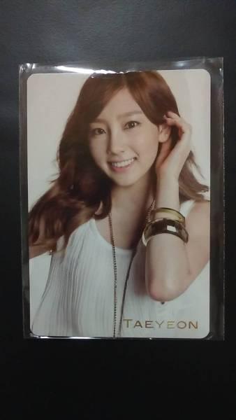 少女時代 トレカ テヨン GENIE カード ライブグッズの画像