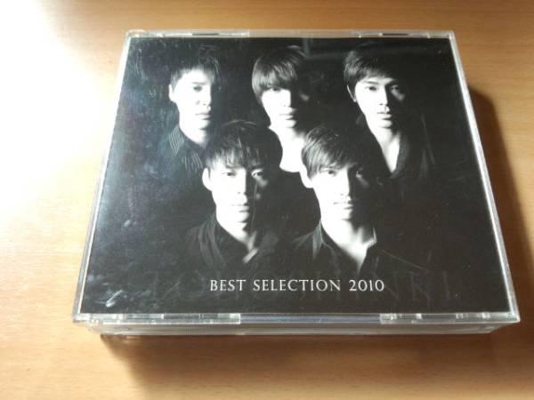 東方神起CD「BEST SELECTION 2010」DVD付限定盤A●韓国K-POP_画像1