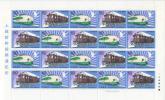 上越新幹線開通記念 新幹線列車 ED16電気機関車 60円 20枚 シート A126
