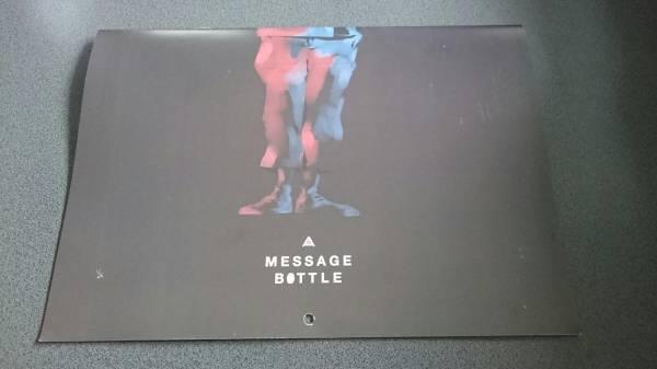 【新品】 amazarashi アマザラシ メッセージボトル 完全生産限定盤 タワレコ限定特典 カレンダー 非売品 未使用