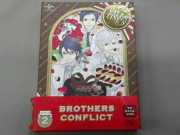 OVA BROTHERS CONFLICT 第2巻「本命」豪華版(初回限定生産版) グッズの画像