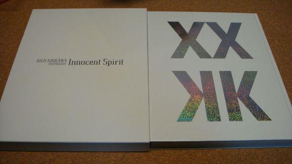 ▲吉川晃司 ANTHOLOGY Innocent Spirit 20周年記念 アーティストブック ライブグッズの画像