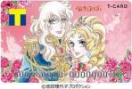 Tカード 限定 ベルサイユの薔薇