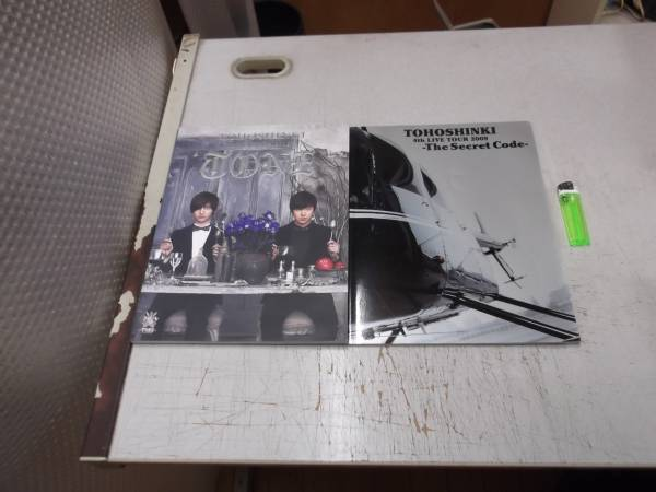 東方神起 パンフ 2冊 2012 TONE、2009 The Secret Code 送料164円