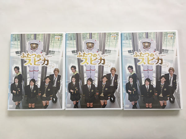 NHK ふたつのスピカ DVD レンタル 全3巻セット 桜庭ななみ グッズの画像