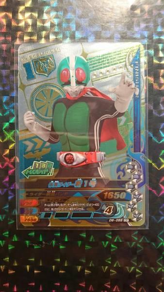 【新品】CP ガンバライジング 仮面ライダー 新1号 D6-055
