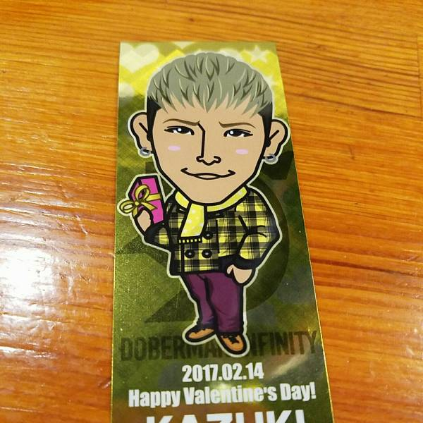 EXILE Doberman KAZUKI 千社札 バレンタイン