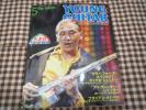 ヤング ギター 1981年5月号 高中正義 虹伝説/クライ・フォーザ・ネイションズ マイケルシェンカー