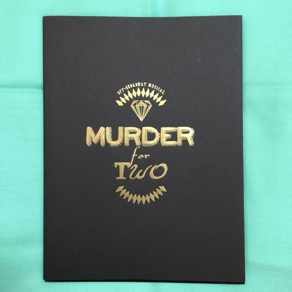 V6 坂本昌行 MURDER for Two パンフレット 松尾貴史 トニセン コンサートグッズの画像