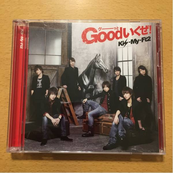 Kis-My-Ft2『Goodいくぜ!』初回限定盤CD+CD☆美品☆アルバム☆53