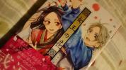 (3月最新刊) 女王の花 15巻 和泉かねよし 送料込み