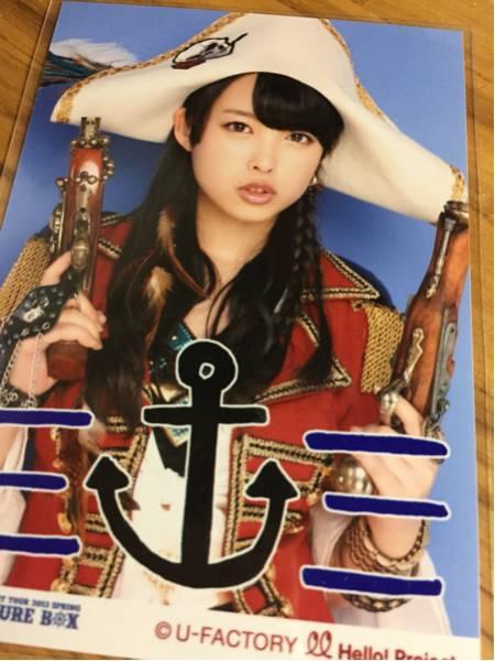 ℃-ute 中島早貴 写真 キュート トレジャーボックス ① ライブグッズの画像