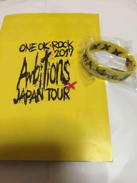 ワンオクロック ONEOKROCK Ambitions JAPAN TOUR マフラータオル イエロー&ラバーバンド イエローセット