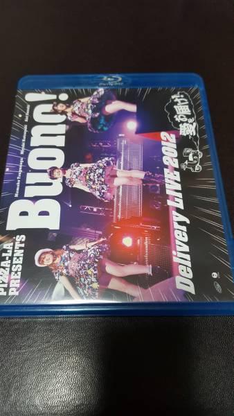 Buono! Delivery Live 2012 ブルーレイ ~愛をお届け!~