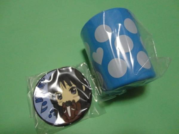 ■けいおん!カップ&ラバーコースター【澪】未使用■_画像2