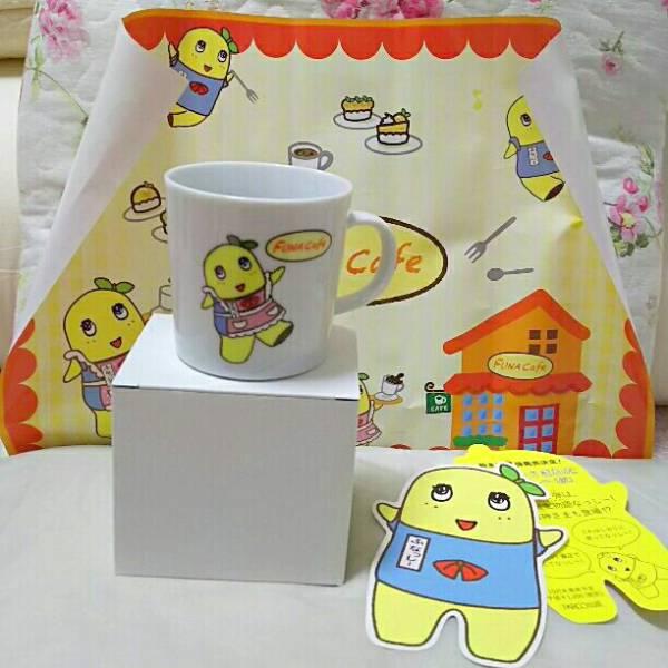非売品☆ふなっしー ふなカフェ限定 マグカップ とオマケ付き