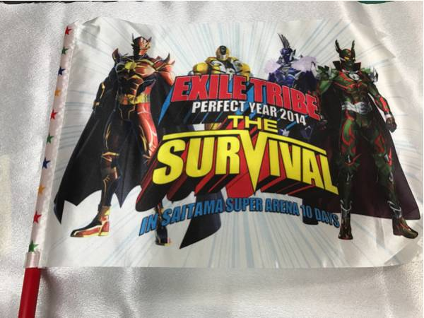 EXILE TRIBE 三代目 PERFECT YEAR 2014 THE SURVIVAL ツアー フラッグ 中古