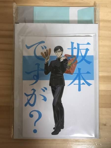 オリジナルnanacoカード付 坂本ですが? 額装イラスト ナナコ
