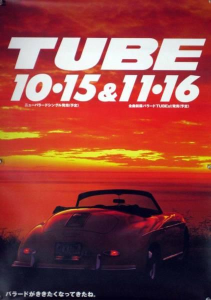 TUBE チューブ B2ポスター (R17010)